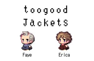 toogoodの定番・名作ジャケット7選とそのイメージソースたち